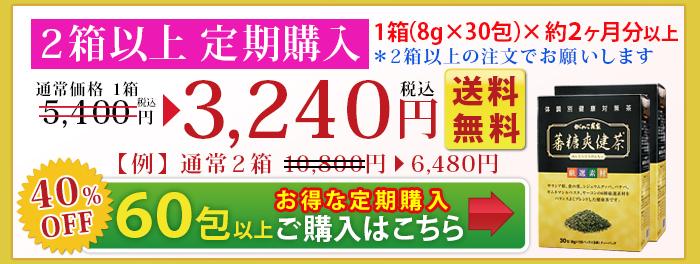 3箱まとめ買い購入10000円 送料無料はこちら